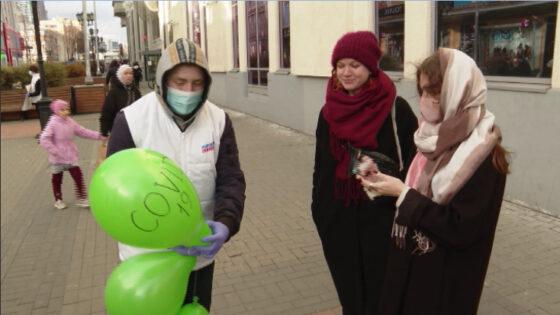 Активисты провели акцию в поддержку вакцинации от коронавируса