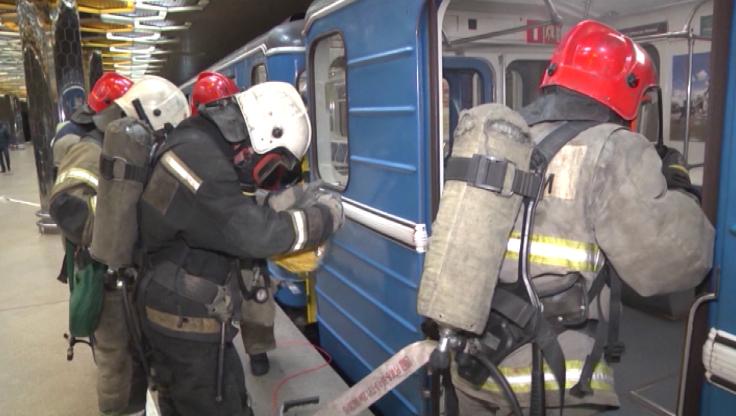 Сотрудники МЧС отработали действия при пожаре в метрополитене