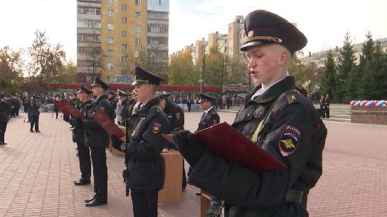 Первокурсники Юридического института МВД приняли присягу