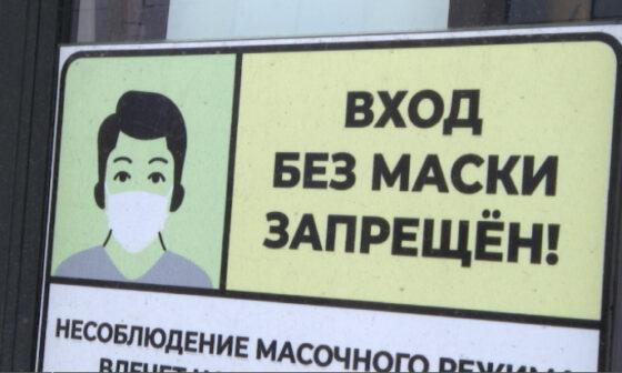 Дополнительные ограничения из-за COVID-19 введены в Свердловской области