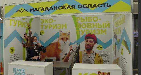 В Екатеринбурге стартовала туристическая выставка «Экспотревел»